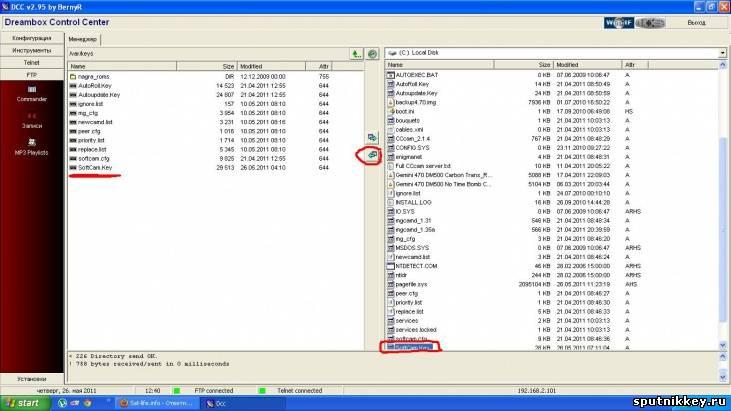 99Kb). Прикрепления. Softcam_Key_by.rar.